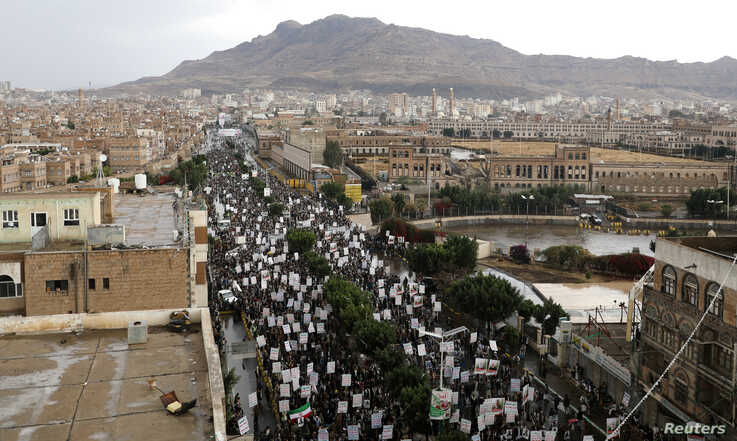 Supporters of the Houthis rally to denounce the U.S. killing of Iranian military commander Qassem Soleimani and Iraqi militia…