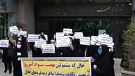 A group of Iranian teachers protested in Tehran,