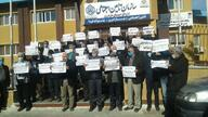 Iran Protest retirement Mazandaran