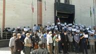 Iran Protest retirement Shahroud