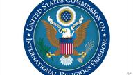 UNITED STATES COMMISSION ON INTERNATIONAL RELIGIOUS FREEDOM seal, graphic element on white