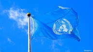 FILE PHOTO: The United Nations flag is seen during the United Nations General Assembly at U.N. headquarters in New York City, New York, U.S.