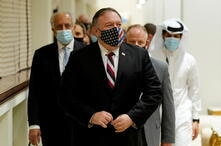 U.S. Secretary of State Mike Pompeo visits Qatar