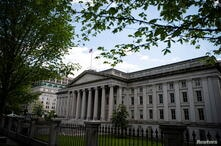 The Treasury Department is pictured in Washington