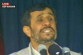 An image grab taken from Iran's English-language official Press TV station shows Iranian President Mahmoud Ahmadinejad giving a speech from the central city of Isfahan, 02 Dec 2009