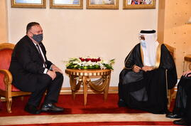 US secretary of state, Pompeo meets Bahrain foreign minister,