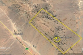 Abadeh nuclear site