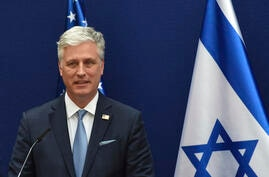 U.S. National Security Adviser Robert O'Brien joins Israeli Prime Minister Benjamin Netanyahu, and White House adviser Jared…