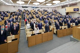 In this  photo provided by the State Duma, deputies attend a session at the State Duma, the Lower House of the Russian…