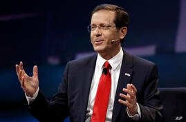 FILE - In this Monday, March 27, 2017, file photo, Isaac Herzog speaks at the AIPAC Policy Conference in Washington. The…