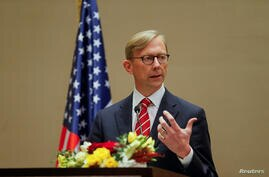FILE PHOTO: U.S. Special Representative for Iran Brian Hook speaks during a joint news conference with Bahrain Foreign Minister, Dr. Abdullatif bin Rashid Al Zayani, in Manama