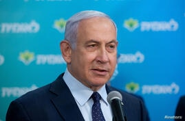 FILE PHOTO: Israeli Prime Minister Benjamin Netanyahu speaks during an event in Jerusalem