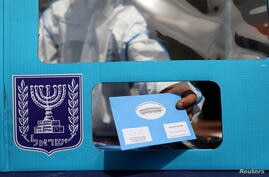 Israel's parliament reveals plan for March election under COVID shadow