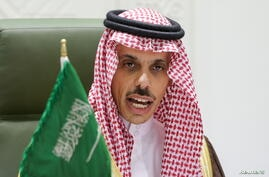 Saudi Arabia's Foreign Minister Prince Faisal bin Farhan Al Saud speaks during a news conference in Riyadh