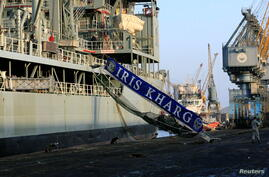 FILE PHOTO: The Iranian Navy helicopter carrier Kharg is docked at Port Sudan at the Red Sea State