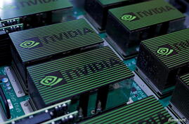 FILE PHOTO: The logo of Nvidia Corporation is seen during the annual Computex computer exhibition in Taipei