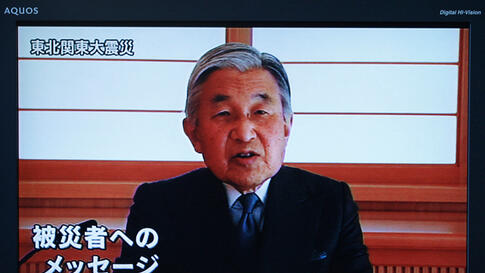 """Japan's Emperor Akihito speaks during a televised address to the nation in Tokyo March 16. He sai problems at Japan's nuclear-power reactors were unpredictable and he was """"deeply worried."""" (Reuters)"""