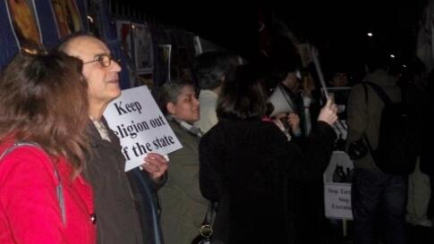 Demonstration outside the Iranian embassy in London on the anniversary of the establishment of the Islamic Republic of Iran, Friday February 11, 2011