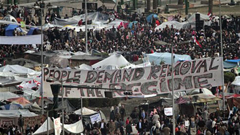 Anti-government demonstrators gather in Tahrir Square, the center of anti-government demonstrations, in Cairo, Egypt, February 7, 2011