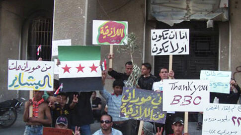 Protesters gather in a square in the southern city of Deraa, April 21, 2011