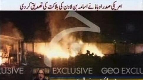 An image made from Geo TV video shows flames at what is thought to be the compound where terror mastermind Osama bin Laden was killed Sunday, May 1, 2011, in Abbatabad, Pakistan.