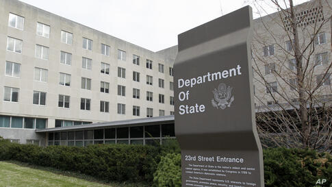 State Department Building