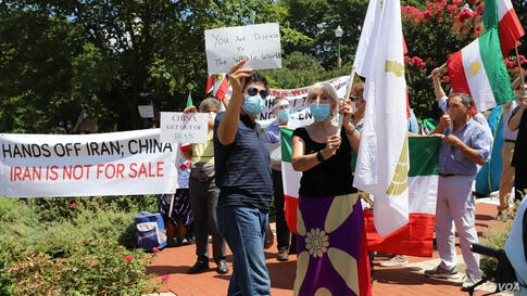 Protest Iran China deal in DC