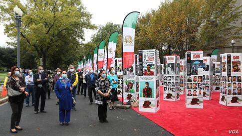 violations of human rights in Iran exhibition