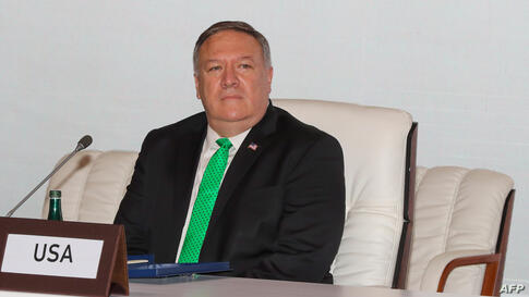 US Secretary of State Mike Pompeo attends the opening session of the peace talks between the Afghan government and the Taliban…