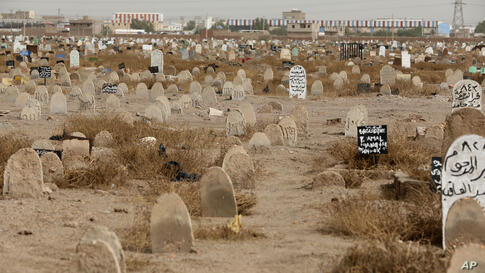 The cemetery where a mass grave of conscripts killed in 1998 was discovered, as seen on Wednesday, June 17, 2020 in the Sahafa…