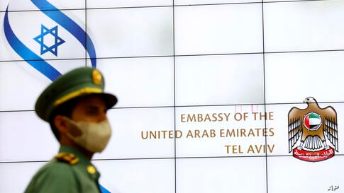 A United Arab Emirates guard stands during the opening ceremony for the new UAE embassy, in Tel Aviv, Israel, Wednesday, July…