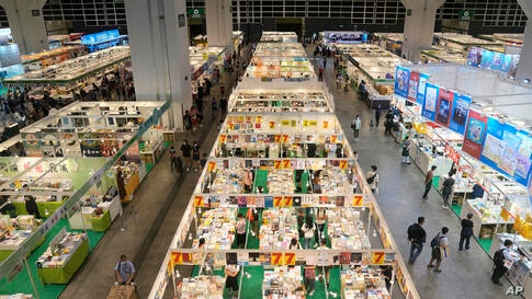 A general view is seen at the annual Hong Kong Book Fair in Hong Kong Wednesday, July 14, 2021. The book fair was postponed…