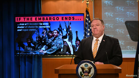 U.S. Secretary of State Mike Pompeo gives news conference in Washington
