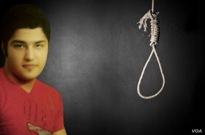 Mohammad Hassan Rezaei, Juvenile, Death penalty, Iran, Human rights