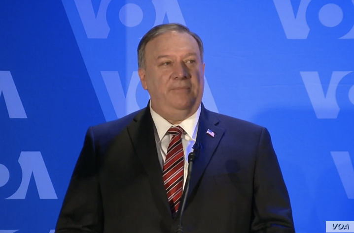 Mike Pompeo in VOA