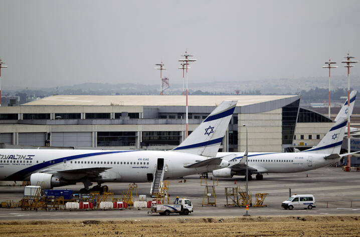 FILE - In this April 21, 2013, file photo, Israeli El Al planes are parked at Ben Gurion airport near Tel Aviv, Israel. Israel…