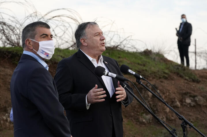 Secretary of State Mike Pompeo speaks alongside Israel's Foreign Minister Gabi Ashkenazi after a security briefing on Mount…