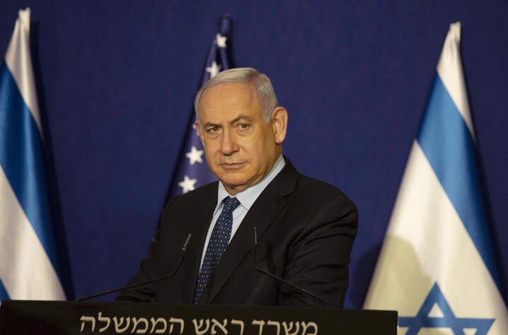Israeli Prime Minister Benjamin Netanyahu listens during a news conference in Jerusalem, Thursday, Nov. 19, 2020. Israel's…