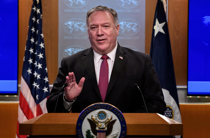 FILE PHOTO: U.S. Secretary of State Mike Pompeo holds a news conference in Washington