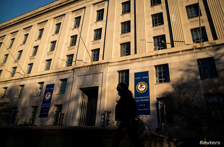 FILE PHOTO: The U.S. Department of Justice Building is pictured