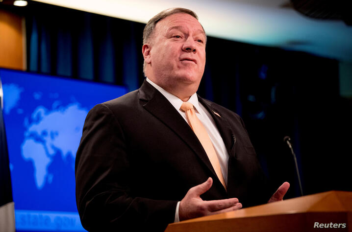 FILE PHOTO: U.S. Secretary of State Mike Pompeo attends a news conference at the State Department, in Washington, U.S., March…