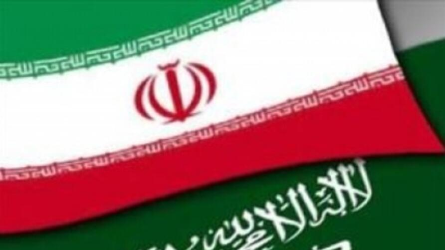 Iran and Saudi Arabia flags, پرچم ایران و عربستان سعودی