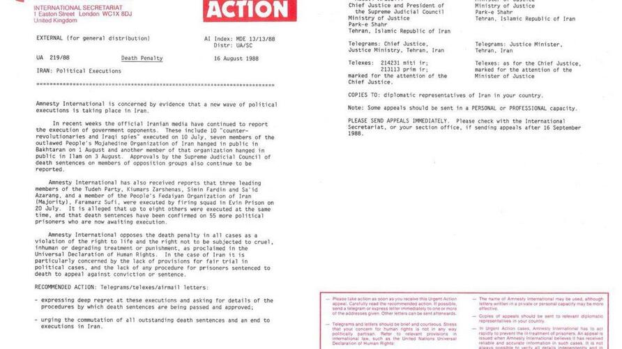 Picture of a letter from amnesty international to Iran's chief justice,