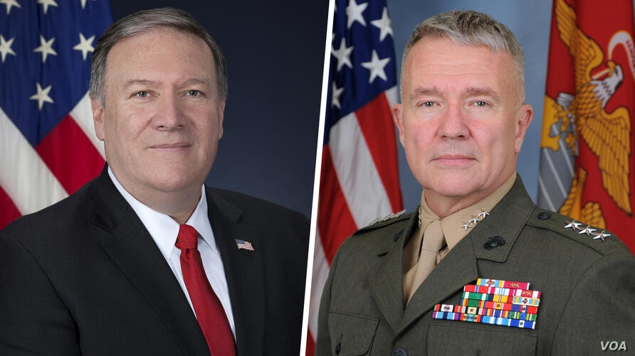 Pompeo - Kenneth McKenzie