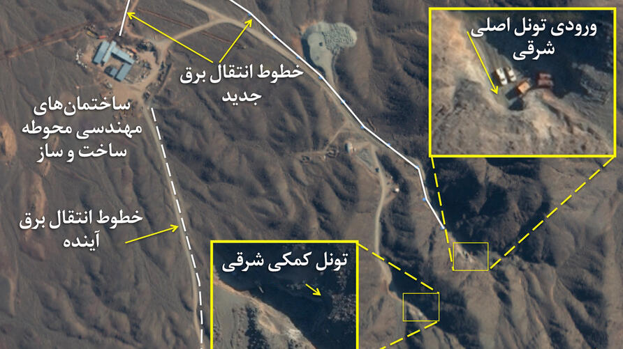 satellite image of Iran's new underground assembly facility near Natanz