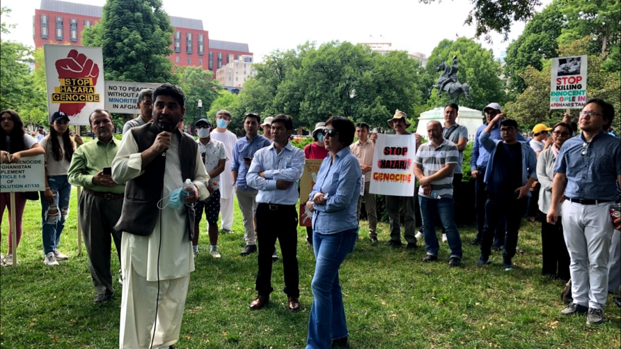 AFGHANS PROTESTING IN DC