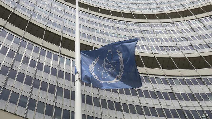 A flag is set to half mast in front of the International Atomic Energy Agency (IAEA) building in Vienna, Austria, Monday, July…