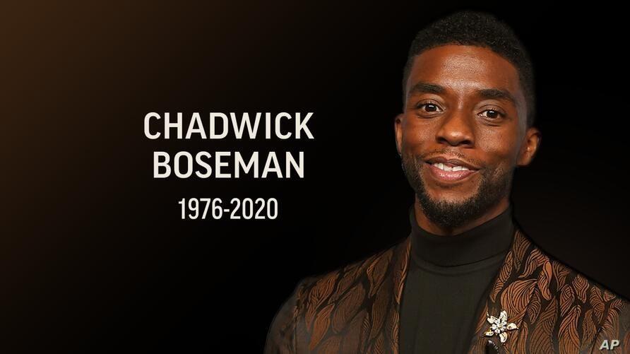 Chadwick Boseman headshot, over texture with lettering 1976-2020, finished graphic