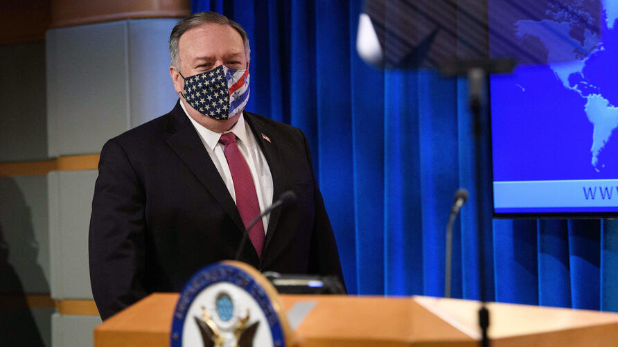 Secretary of State Mike Pompeo arrives to speak at a news conference at the State Department in Washington, Wednesday, Oct. 21,…