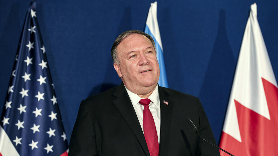 U.S. Secretary of State Mike Pompeo looks on during a press conference with Israeli Prime Minister Benjamin Netanyahu and…